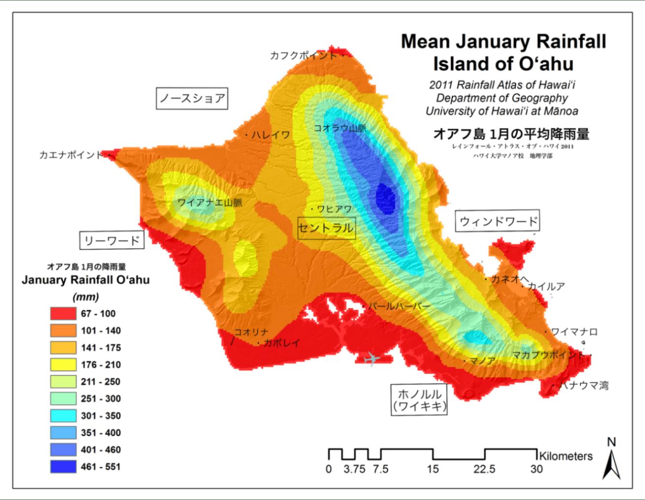 オアフ島 1月の平均降雨量