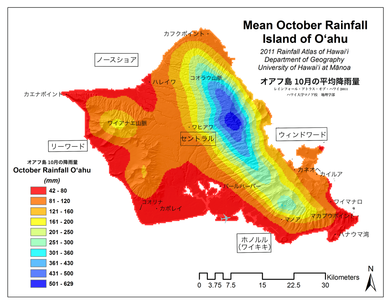 オアフ島 10月の平均降雨量