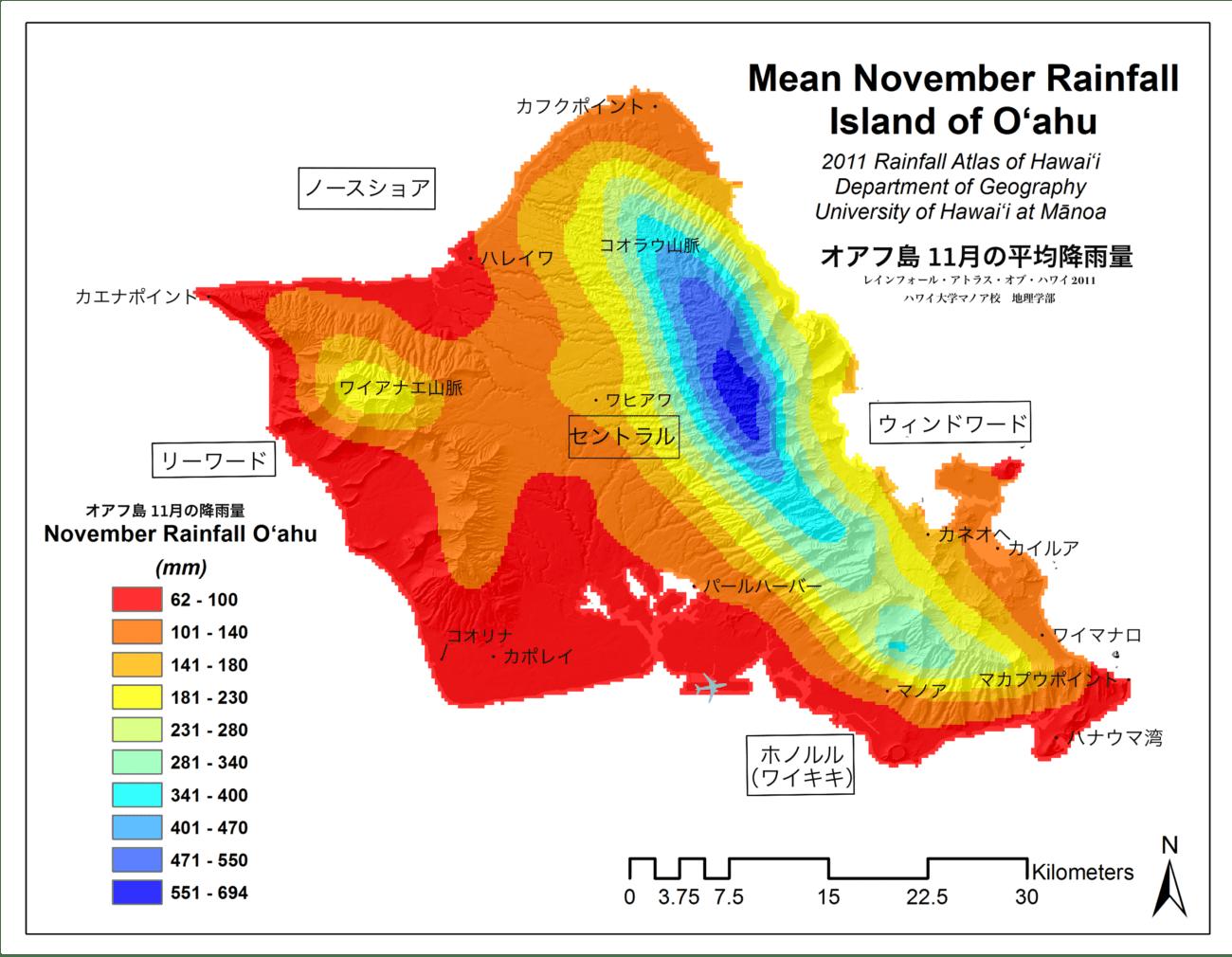 オアフ島 11月の平均降雨量