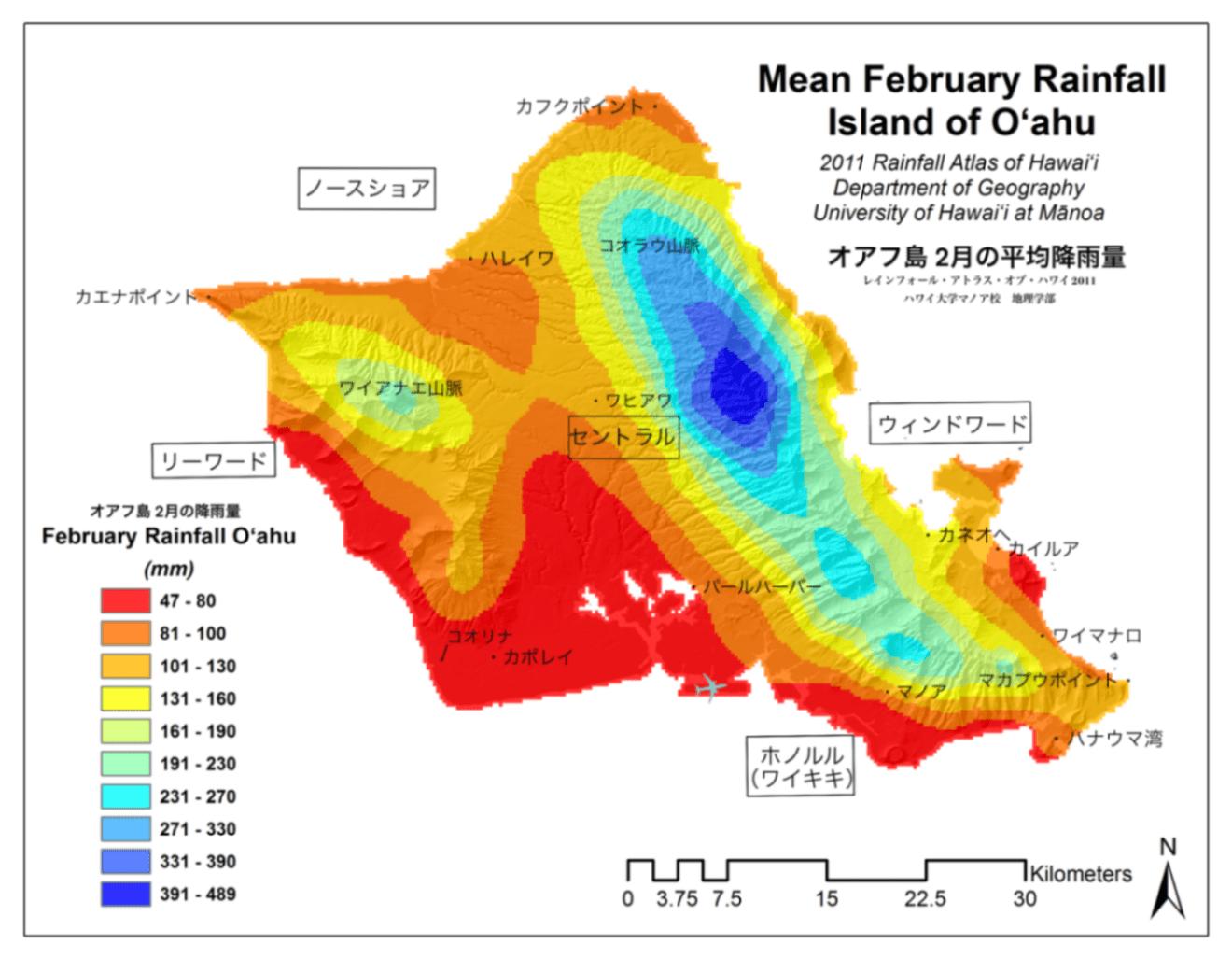 オアフ島 2月の平均降雨量