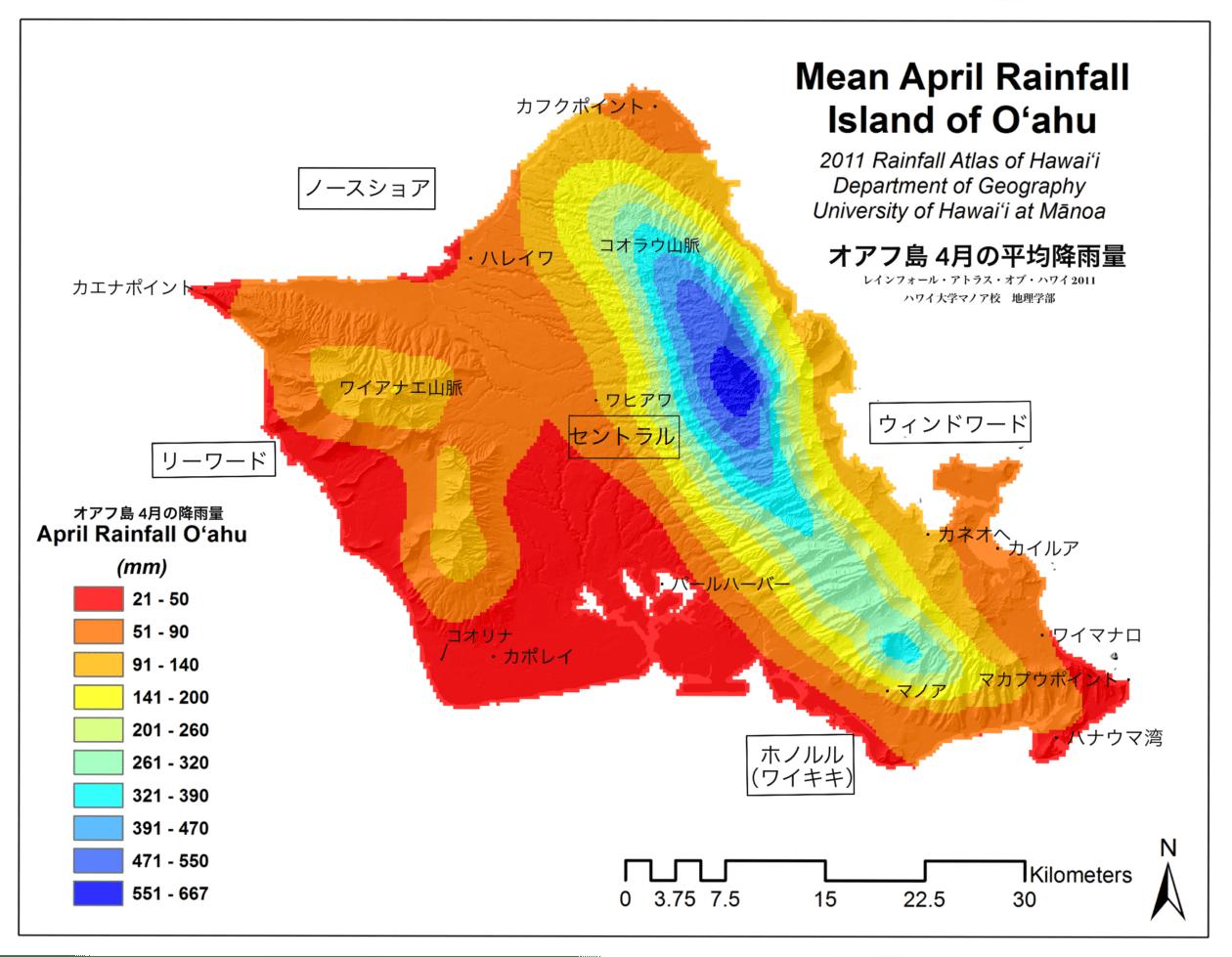 オアフ島 4月の平均降雨量