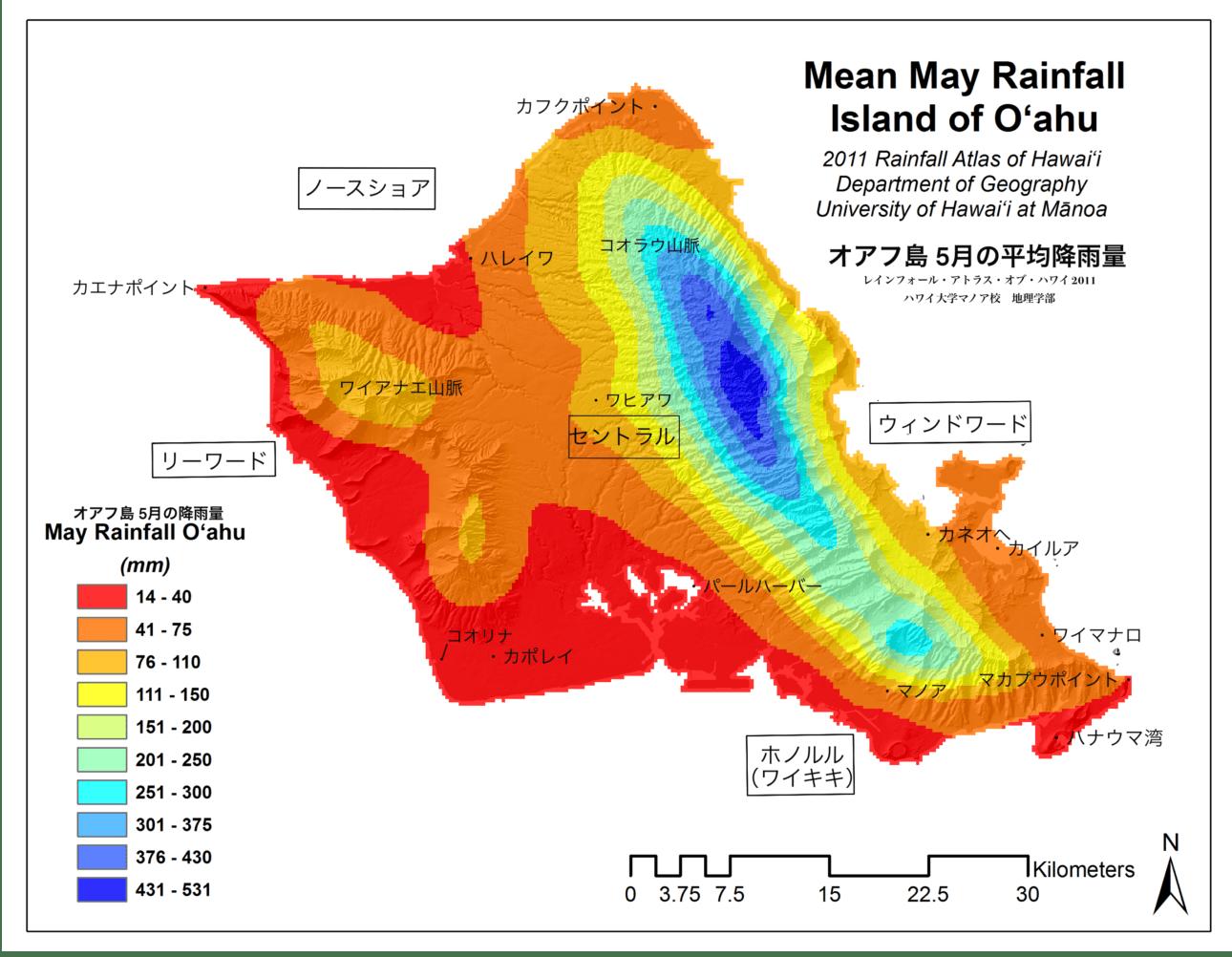 オアフ島 5月の平均降雨量