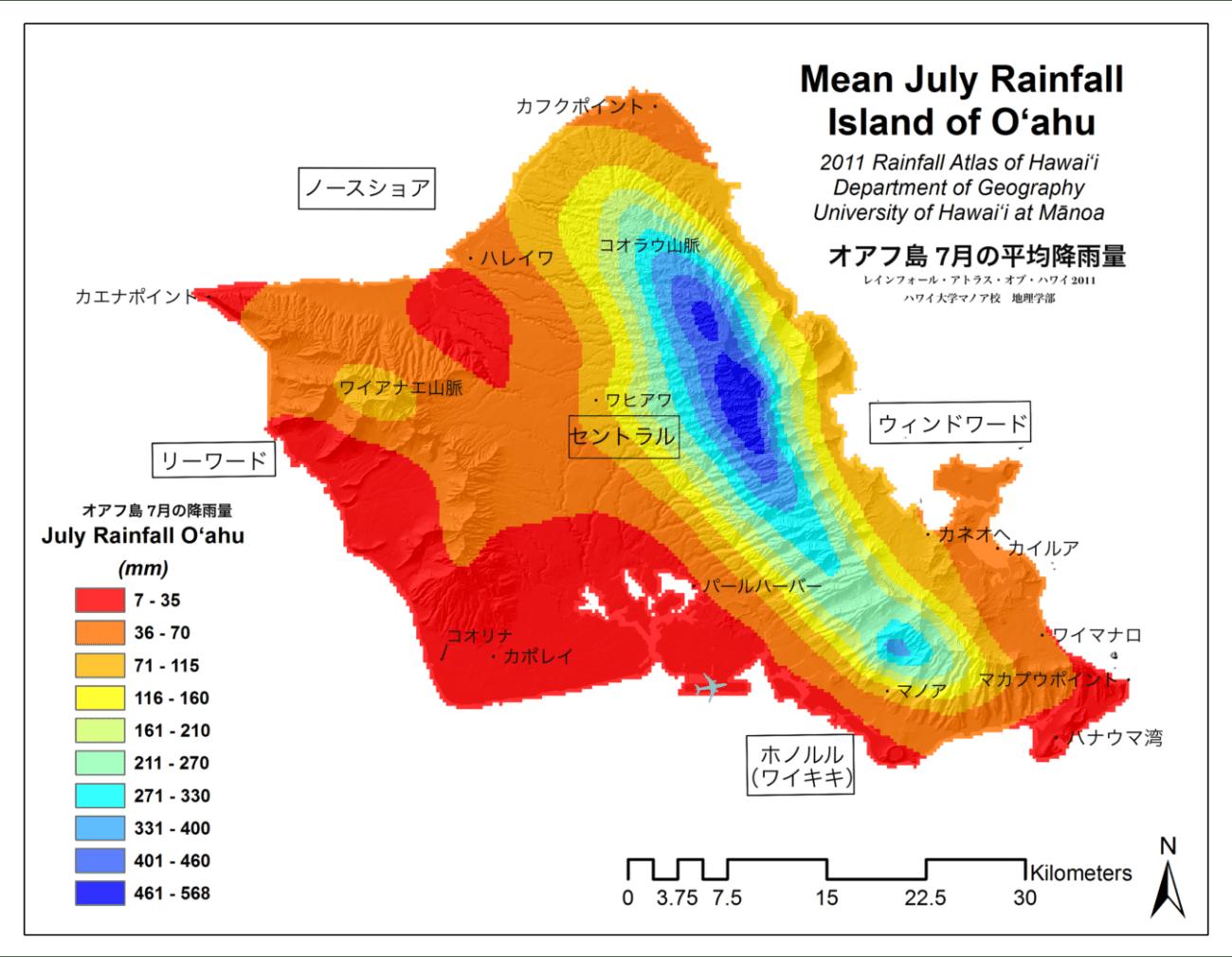 オアフ島 7月の平均降雨量