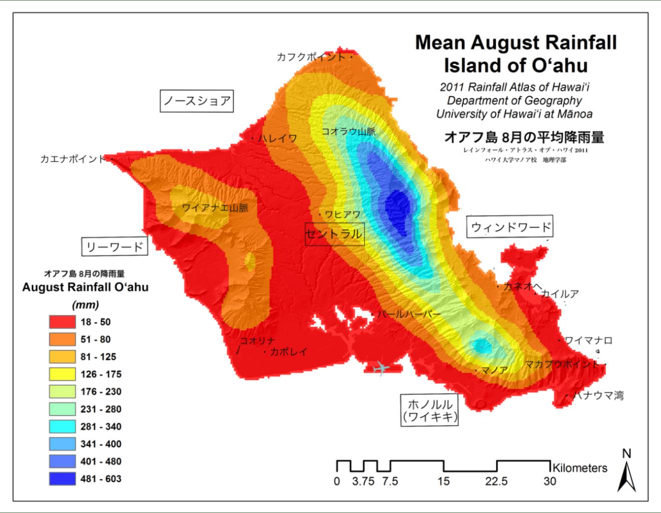 オアフ島 8月の平均降雨量