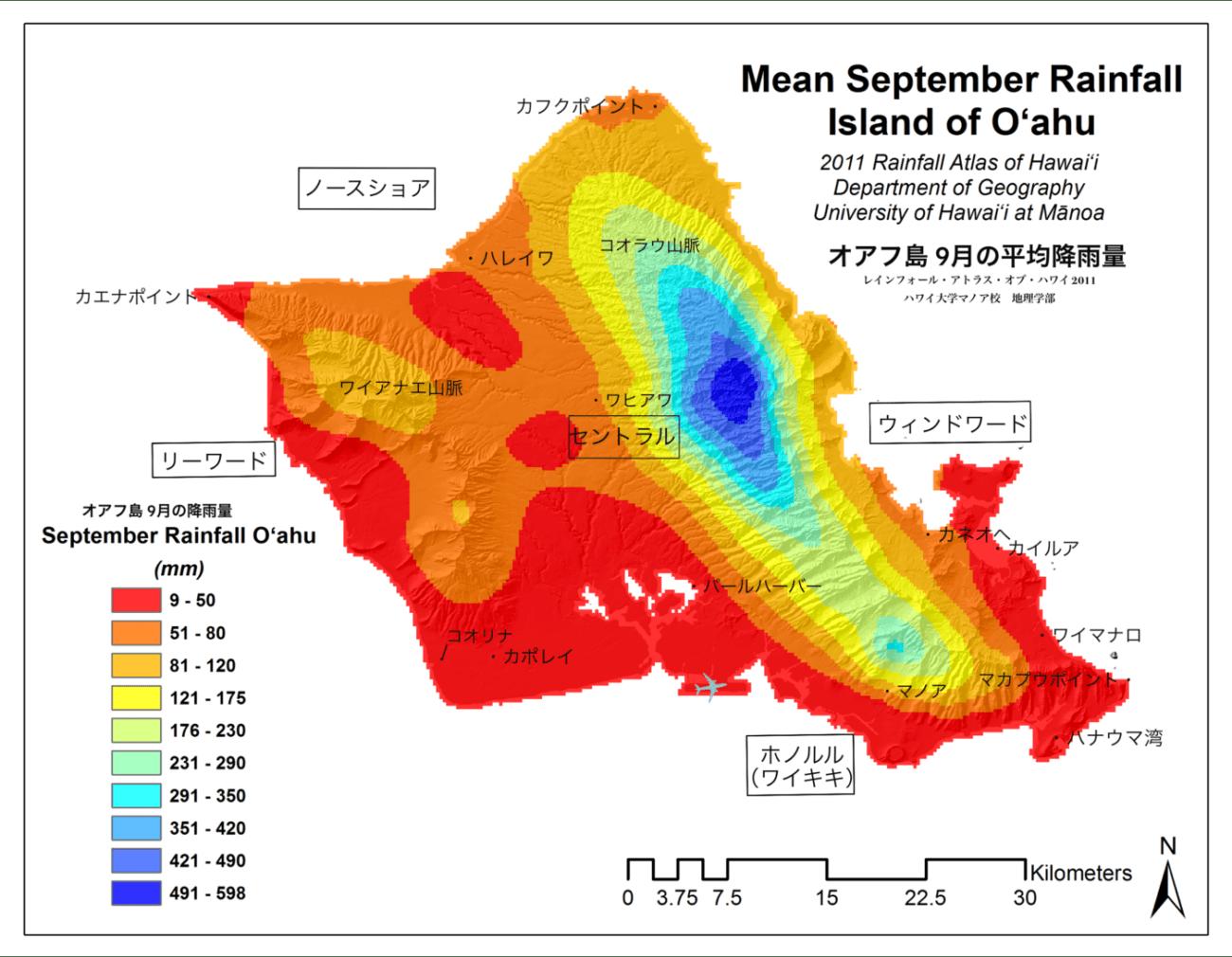 オアフ島 9月の平均降雨量