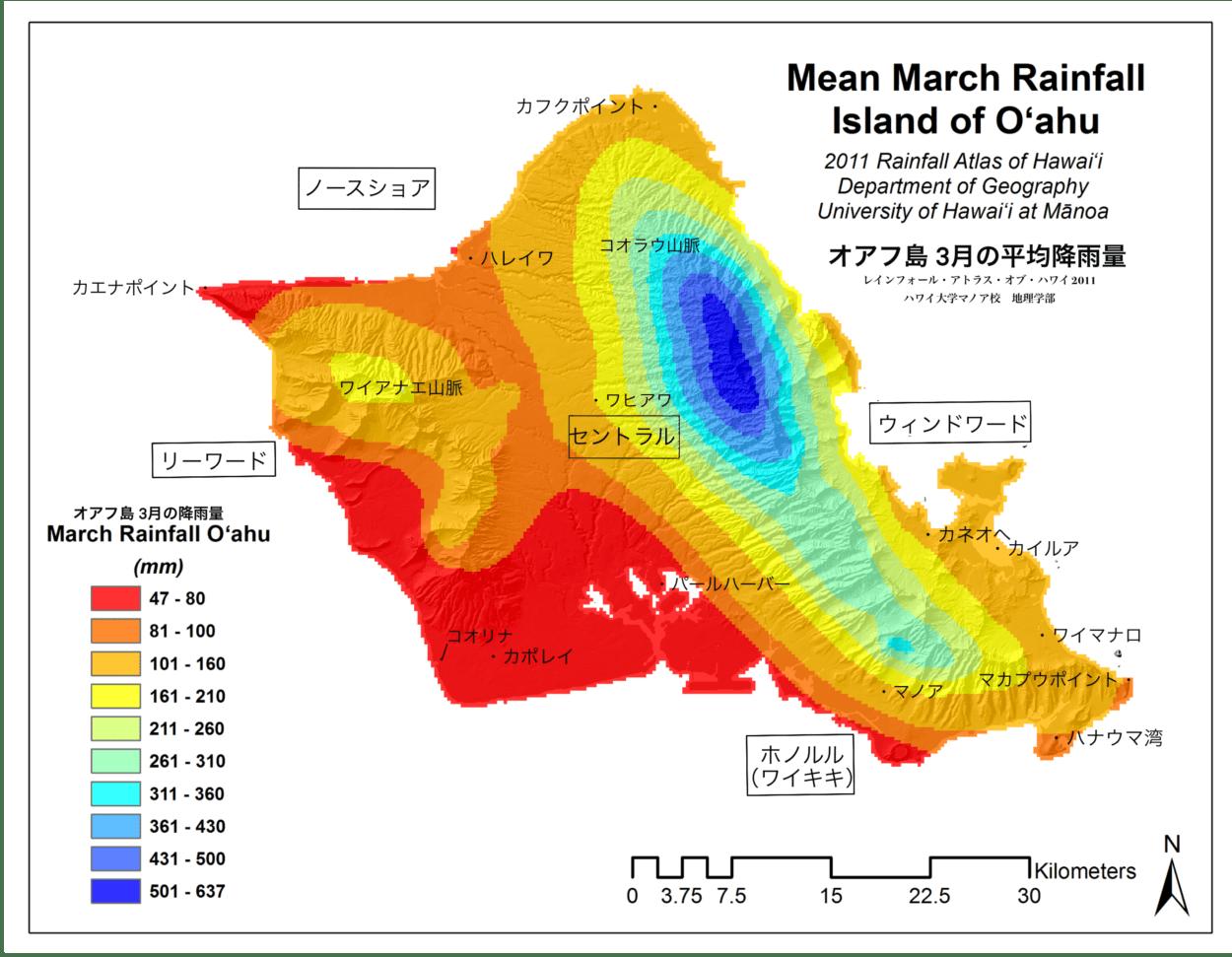 オアフ島 3月の平均降雨量