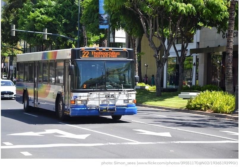 ハワイのバス