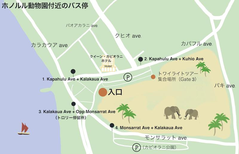 ホノルル動物園付近のバス停