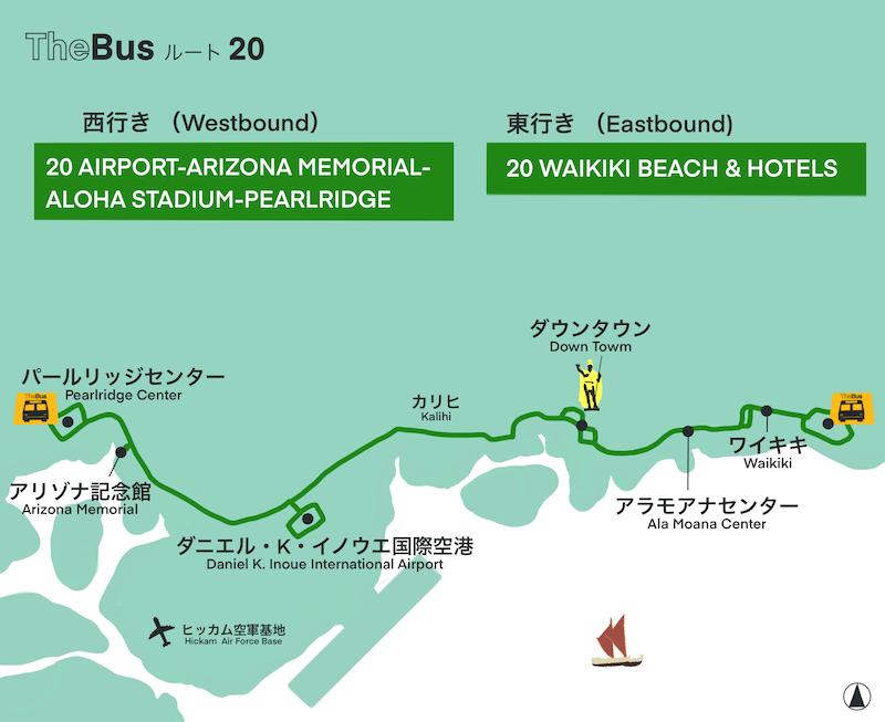 ザ・バス ルート20路線地図