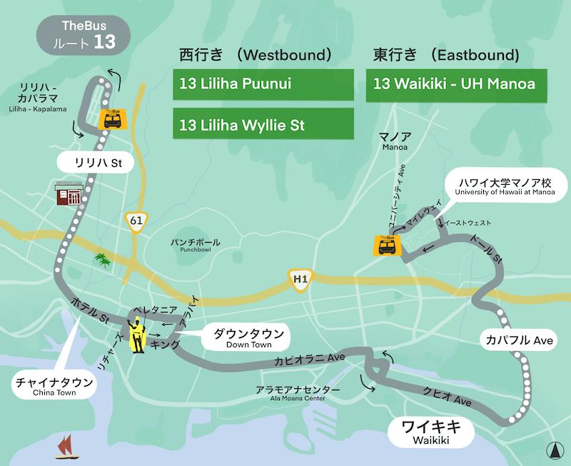 ハワイバス ルート13の地図